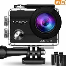 Crosstour アクションカメラ WiFi搭載 1080PフルHD高画質 1200万画素 30M防水 ウェアラブルカメラ 2インチ液晶画面 170度広角レンズ 手ブ
