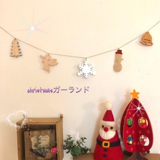 大人クリスマスstar木製 クリスマスオーナメント ガーランドstar木目