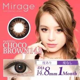 Mirage ミラージュ チョコブラウン(2枚組セット・1ヶ月) カラーコンタクト カラコン コンタクトレンズ