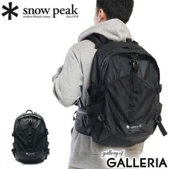 snow peak スノーピーク Active Backpack Type02 UG-672
