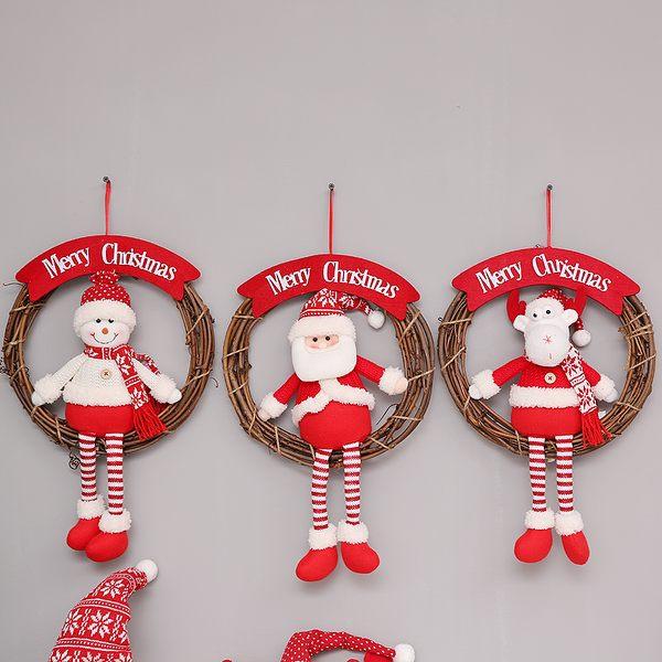 聖誕禮品97 聖誕樹裝飾品 禮品派對 聖誕裝飾挂件