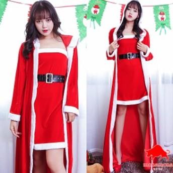 [早割][即納][3点SET]ロングコート 定番 サンタ クリスマス Xmas 仮装 コスプレ ワンピース コート 衣装 セクシー コスチューム
