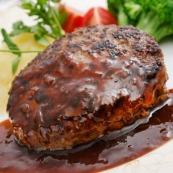 落合務監修 牛肉100%ハンバーグ 6個 黒トリュフソース 香味野菜ハンバーグ 【沖縄・離島 お届け不可】