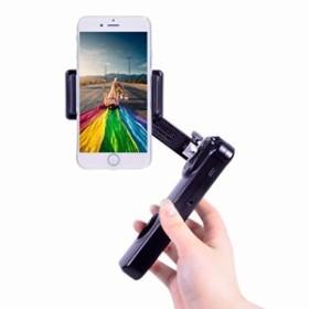スマートフォン用 ジンバル X-CAM SIGHT2S スマートフォン用ハンドヘルドスタビライザーiPhone/Samsung/Galaxy/Apple/Androidに対応、