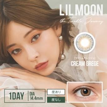 LILMOON リルムーン クリームグレージュ(10枚入り・1day) カラーコンタクト カラコン コンタクトレンズ
