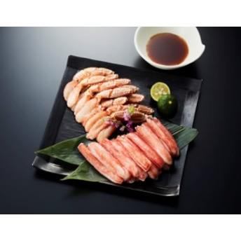 送料無料「札幌バルナバフーズ かにしゃぶ2種詰合せ550g」生ずわいがに 生毛がに 北海道 海鮮 産地直送