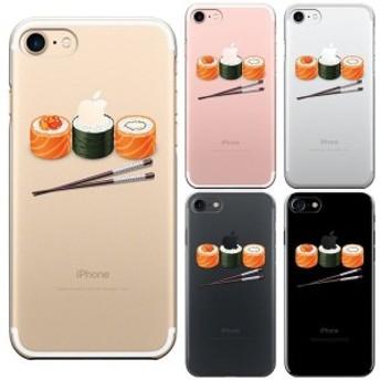 iPhone SE iPhone5s iPhone6s iPhone7 iPhone8 Plus アイフォン クリアケース 保護フィルム付 巻寿司