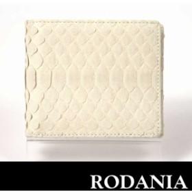 ロダニア RODANIA 二つ折り財布 パイソン 蛇革 ショートウォレット ホワイト SNJN0012WH  メンズ財布