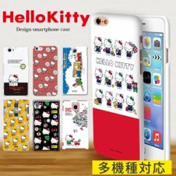 iPhone11 Pro iPhone8 XR ケース Xperia 全機種対応 ハード かわいい AQUOS Xperia Galaxy デザイン ハローキティ Kitty