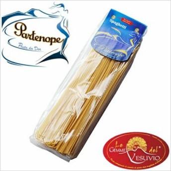 スパゲッティ 1.5mm~1.6mm 500g(パルテノペ)Spaghetti / Partenope※イタリアではLe Gemme del vesuvio(レ ジェンメ デル ヴェスヴィ