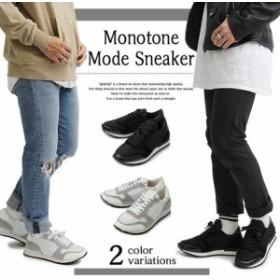 スニーカー メンズ ブーツ・シューズ glabella グラベラ モノトーン モード 靴 紳士靴 ウォーキング