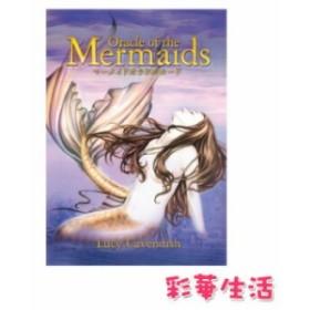 マーメイドオラクルカード 人魚 ドリーンバチュー 占い 日本語解説付きスピリチュアル パワーカード メッセージ 神託
