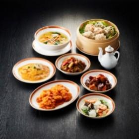 【送料無料】「チャイナチューボー 中華晩餐10種セット」デパ地下グルメ 本格中華 お取り寄せ