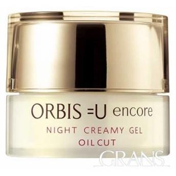 ORBIS オルビスユー アンコール ナイトクリーミージェル ボトル入り 本体 30g <夜用保湿液>
