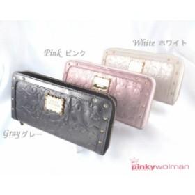 4d3955f8b540 ピンキーウォルマン pinkywolman アンナシリーズ ラウンドファスナー長財布 全3色 (ホワイト・