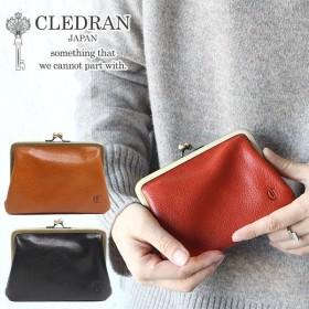 クレドラン 財布 ラピ ミニウォレット CLEDRAN RAPI MULTI POUCH CL2874 日本製 がま口財布 マルチポーチ コンパクト財布 プレゼント 女性 男性