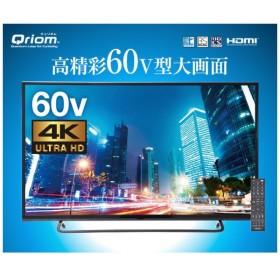 QRS60U4K 液晶テレビ Qriom [60V型]