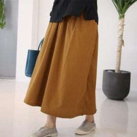ロング丈 マキシ丈 スカート 秋色 ゆったり シンプル ナチュラル MH0119