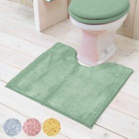 トイレマット カラーショップ スモークカラー 55×60cm ( トイレ マット トイレ用 洗える 水洗い 滑り止め 長さ55 幅60 単品 トイレ用品