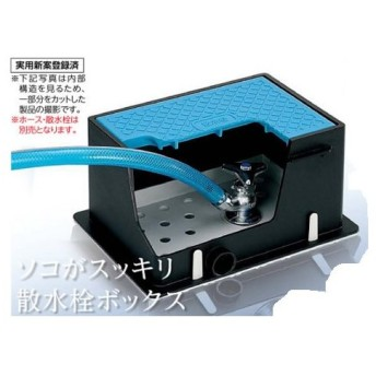 ミヤコ ガーデニング 散水栓ボックス SBJ24-10(底板ナシ)