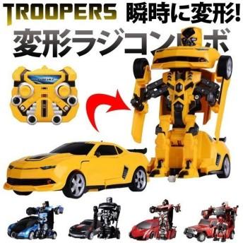 ラジコンカー ロボット おもちゃ 充電式 変形 子供 簡単操作 トランスフォーム 変身 ロボ かっこいい 動く