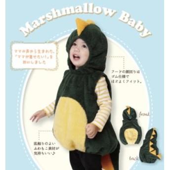 マシュマロダイナソー Baby ハロウィン 衣装 ベビー ハロウィン 仮装 衣装 コスチューム コスプレ