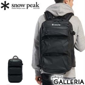Snow peak スノーピーク Active Backpack Type04 UG-674