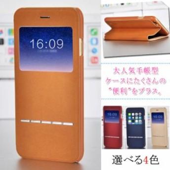 iphone6/6sケース 手帳 アイフォン6s アイホン6 iphoneカバー フリップ式