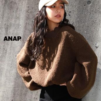 【セール開催中】ANAP(アナップ)ボアクロップドトップス