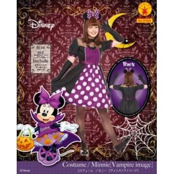 大人用ヴァンパイアミニー レディース 女性 DISNEY ディズニー ハロウィン 仮装 ハロウィン 衣装 コス