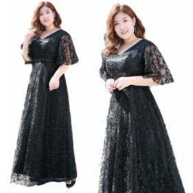 レディース ロングドレス  大きいサイズ 体型カバー オケージョンドレス     発表会     ドレス 18mh133z