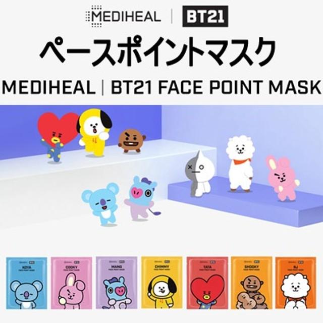 ★Qoo10クーポン適用可能★[MEDIHEAL] ★BTS フェイスポイントマスク★ メディヒール / マスクパック 1 枚