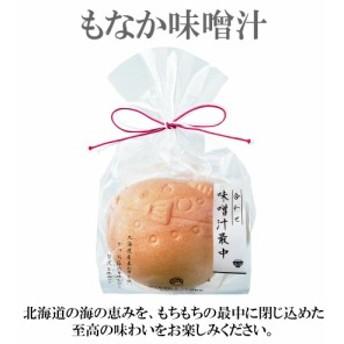 ぷかふぐ最中味噌汁 1個
