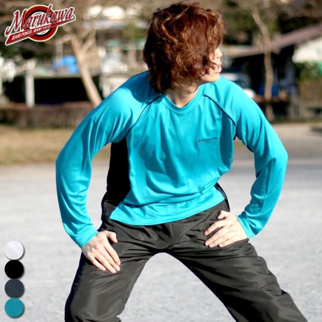 afed6a2343a Tシャツ - MARUKAWA ケイパ Tシャツ メンズ 春夏 吸水速乾 UVカット ...