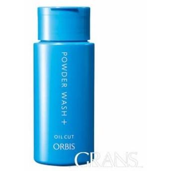 ORBIS オルビス パウダーウォッシュプラス 50g ボトル入り 本体 酵素入りパウダー洗顔
