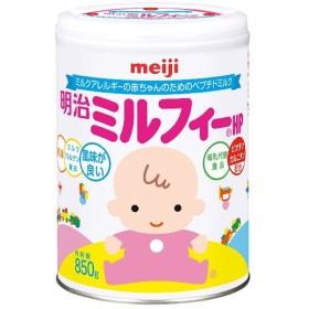 明治 ミルフィーHP 850g 4902705001404 粉ミルク 新生児ミルク