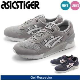 アシックスタイガー ASICS TIGER ゲル・リスペクター GEL-RESPECTOR HN6A1 ユニセックス