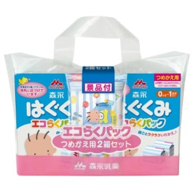 森永乳業 はぐくみエコらくパックつめかえ2箱セット 4902720119542 粉ミルク 新生児ミルク