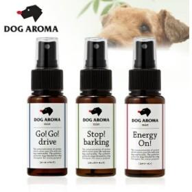 DOG AROMA ドッグアロマ ミスト 50ml 《Go!Go!Drive Stop!barking EnergyOn!》[ペット ペット用 ケア しつけ アロマスプレー アロマ