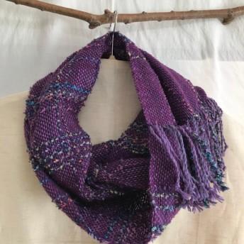 【ユニセックス】一点物 カラフルウールの手織りスヌード 紫