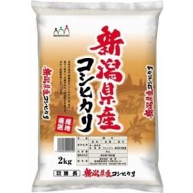 平成30年度産 新潟産コシヒカリ みのり(2kg)[精米]