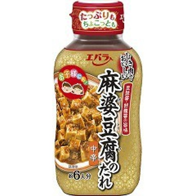 麻婆豆腐のたれ 中辛(約6人分)[たれ]