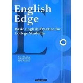 読み・書き・聞いて学ぶ大学英文法