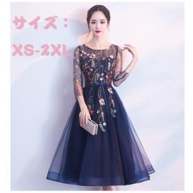 パーティードレス レディース 結婚式 お呼ばれ 二次会 ワンピース ドレス 刺繍 エレガント ネイビー デート
