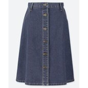 デニムフロントボタンスカート(丈短め54~56cm)
