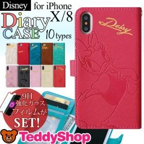iPhone X ケース iPhone8 ケース iPhone7 iPhone6s iPhone6 手帳型 スマホカバー Disney カードホルダー ハード 大人 かわいい ディズニー