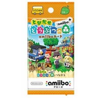 『とびだせ どうぶつの森 amiibo+』amiiboカード 1BOX 20パック入り[4969123701521](Nintendo 3DS)