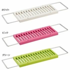 【キッチン用品 シンク周り用品】キッチン水切りラック伸縮タイプ【水切りラック スタンド