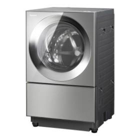 PANASONIC NA-VG2300L プレミアムステンレス Cuble [ななめ型ドラム式洗濯乾燥機 (10.0kg) 左開き]