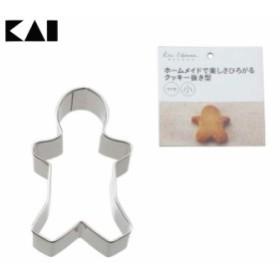 【手作りお菓子】【B】KHS クッキー抜型 子供(小)【型】 000DL6209【D】【メール便】